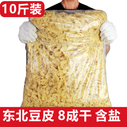 常作客东北豆腐皮10斤豆皮丝干货油豆皮腐竹油皮豆制品2500gx2