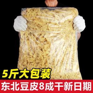 常作客东北豆腐皮5斤豆皮丝干货油豆皮腐竹油皮蛋白肉豆制品2500g