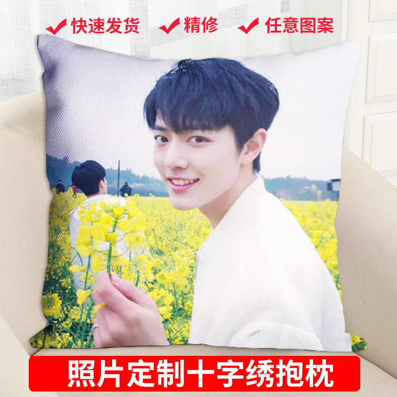 Photo customized cross stitch pillow to figure customized star embroidery material DIY hand embroidered pillow case Xiao Zhan