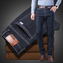 Plush and thickened elastic jeans for middle-aged and old people large casual pants loose high waist warm pants for father winter pants