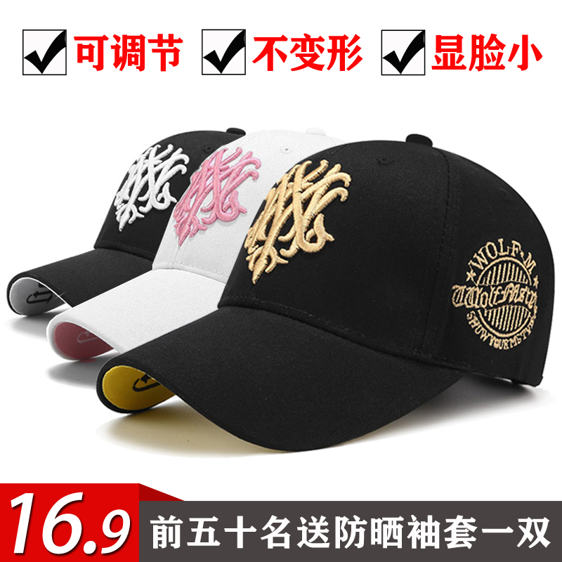 Spring and summer fashion hat children Korean outdoor sports cap with sun visor couple casual baseball hat trendy man