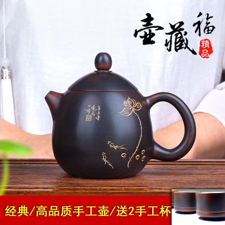 龙蛋壶 坭兴陶茶壶 纯手工 胡英佳名家窑变精品工艺紫泥19