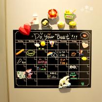 吸铁石全立体猫咪冰箱贴磁贴创意韩国卡通可爱3D未半不掉磁铁