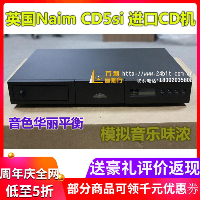 英国Naim/名 NAIM CD5SI 5si 高保真进口CD机播放器 全新威达行货
