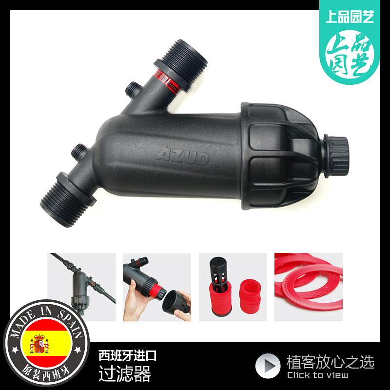 Импортированный фильтр 7200 спринклерный орошение для Диск съемный и повторяемый автоматическая спрей система Спринклерные ирригационные установки