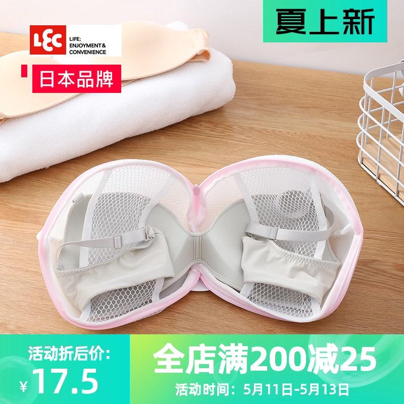 日本LEC洗衣袋清洗衣物胸罩内衣文胸洗护袋洗衣机专用防变形单个淘宝优惠券