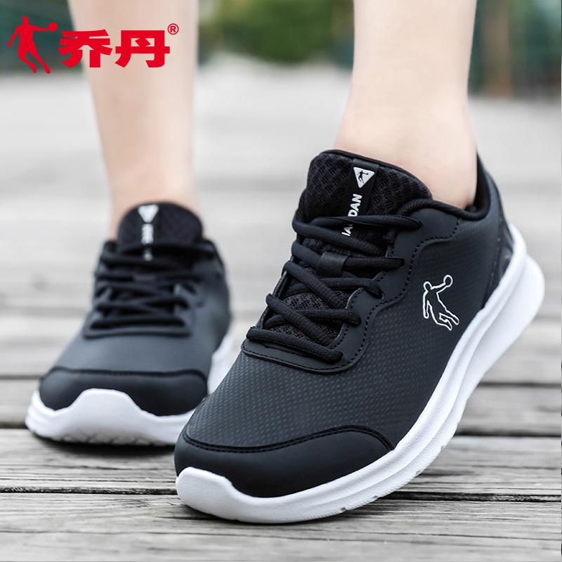 中国乔丹女鞋春季运动鞋女皮面防水正品牌子名牌旅游鞋春款跑步鞋