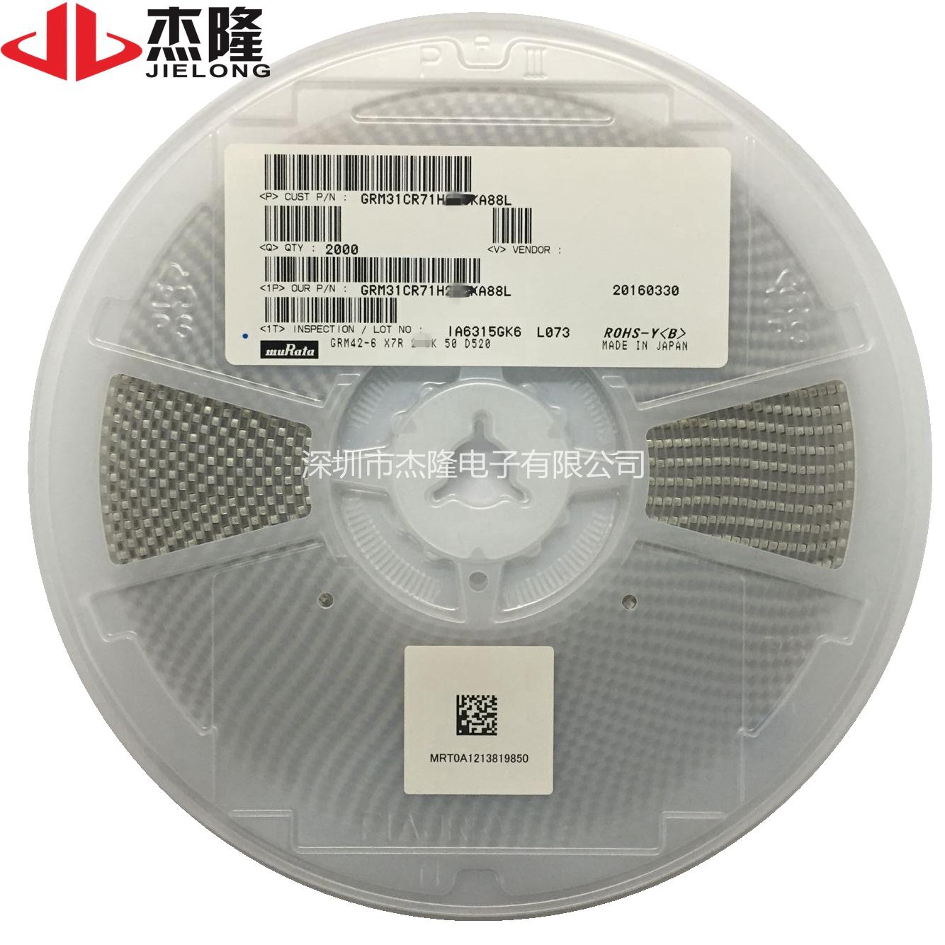 1206 344K 340NF 250V 10% 中高压陶瓷 3216 贴片电容(50只)