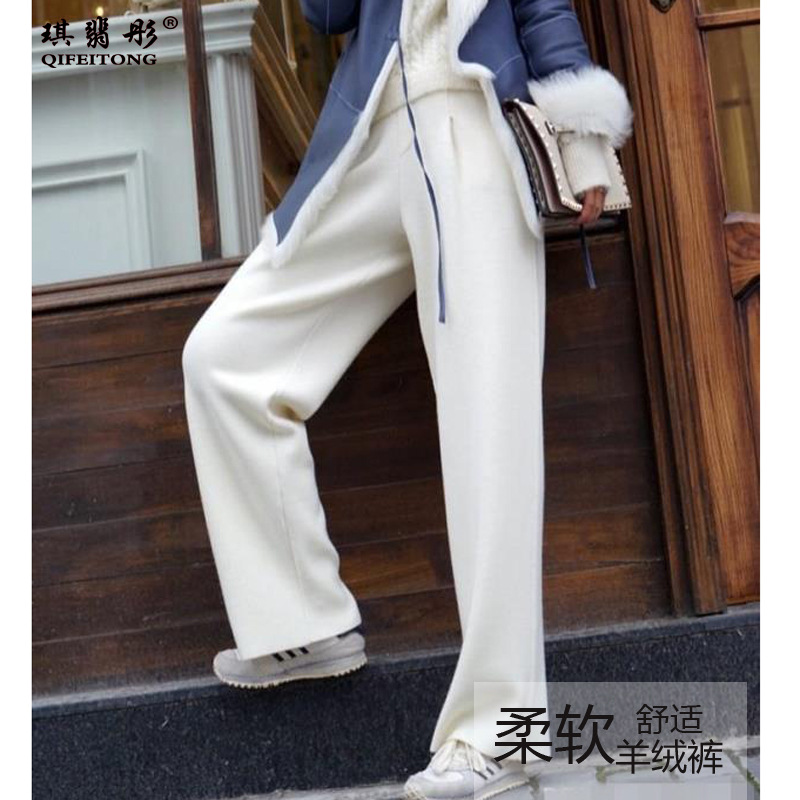 Autumn and winter knitted cashmere wide leg pants womens elastic high waist straight tube loose thickening elastic waist casual wear pants