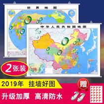 景点经济特旅游信息各省市级地图详解自然概况交通政区国家地理正版开地图册16中国分省地图集年新版2018
