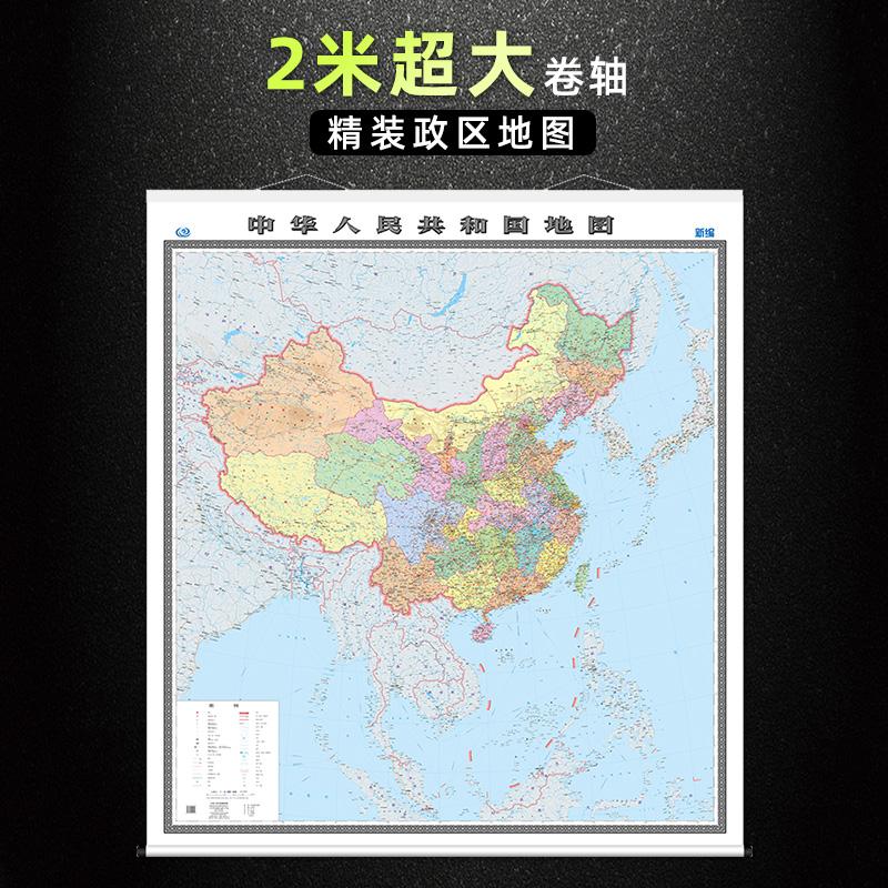 Карты местности / Анатомические карты Артикул 629755155981