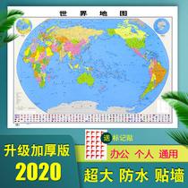 成都地圖出版社新華書店正版圖書籍辦公家用地圖冊打印三維立體圖形直觀展示地形地貌3D編制出版發行世界地理地圖世界地形