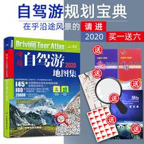 58CM86CM中华活页地图交通旅游系列防水耐折撕不烂地图年新版2019上海市交通旅游图