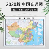 版2019山東省中國分省交通地圖2019山東省中國分省交通地圖