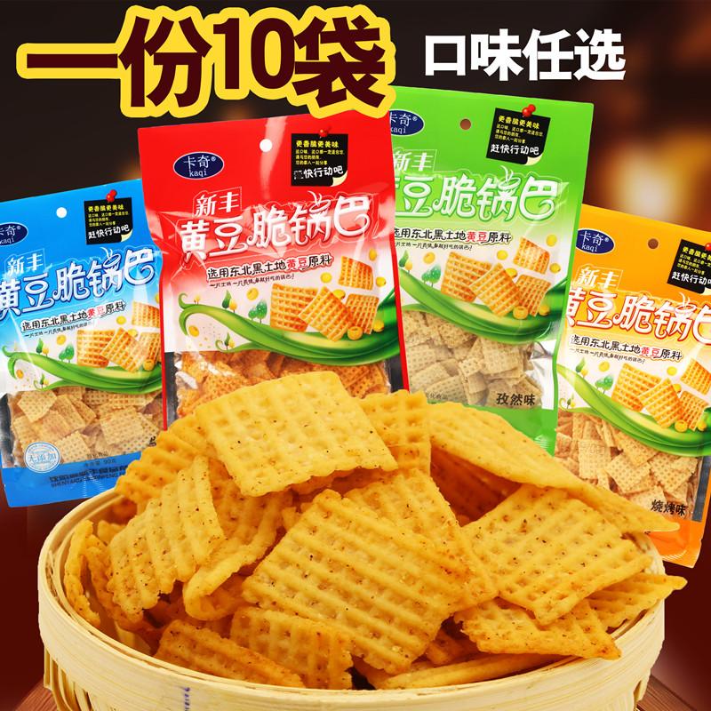 (用3元券)沈阳卡奇鑫新丰黄豆脆香粗粮锅巴
