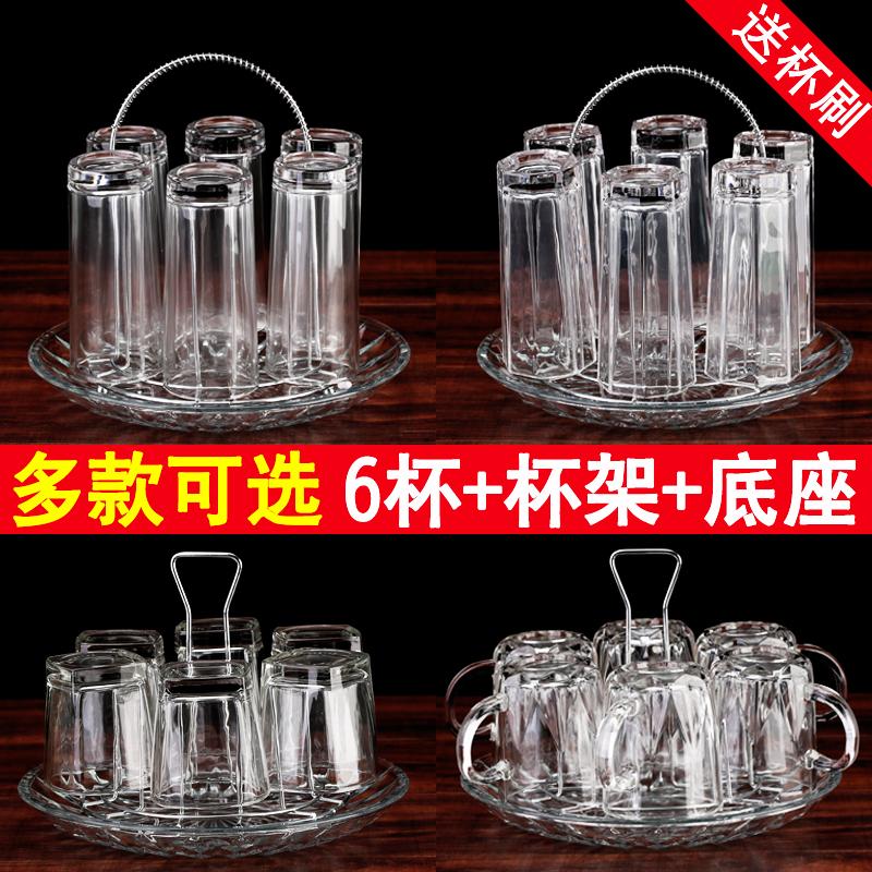 套装啤酒杯带托盘杯架玻璃水杯子