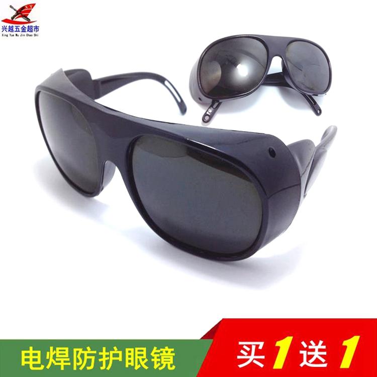秒杀黑色电焊工用防护眼镜 玻璃镜片防尘防风防冲击防飞溅用品