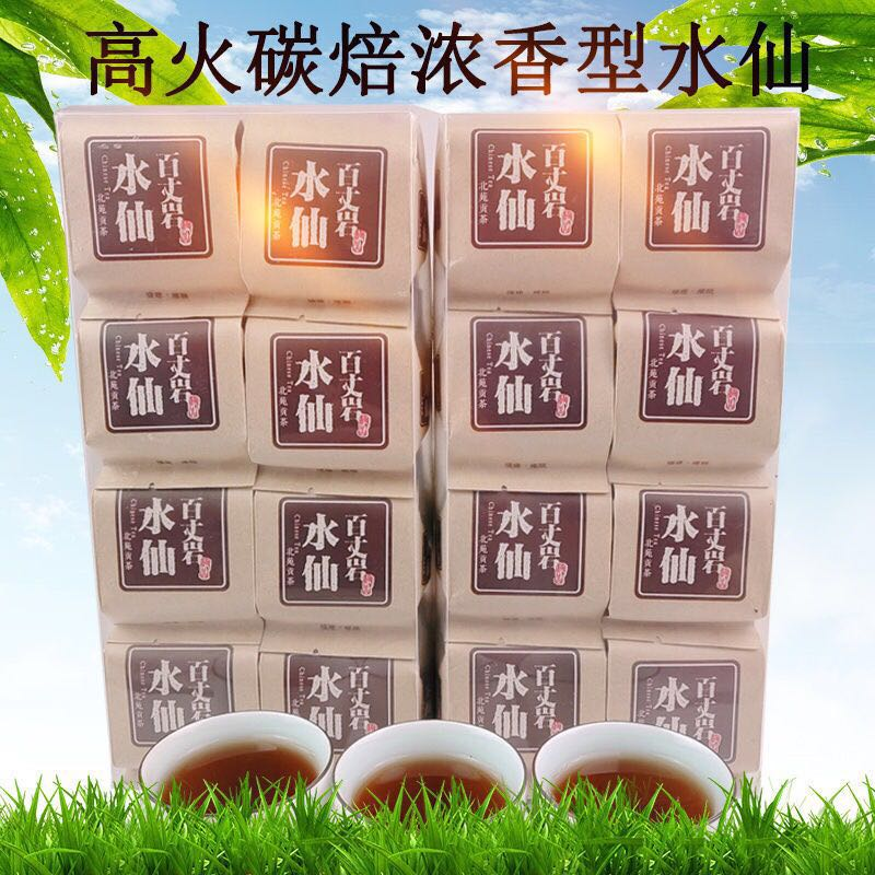 Чай Да Хун Пао Артикул 619720816759