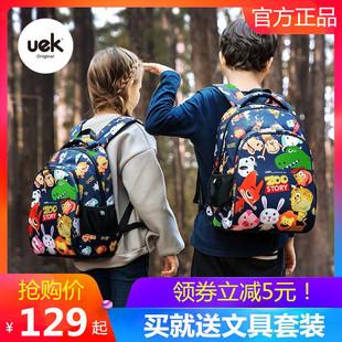 uek小学生男童1-3年级儿童书包