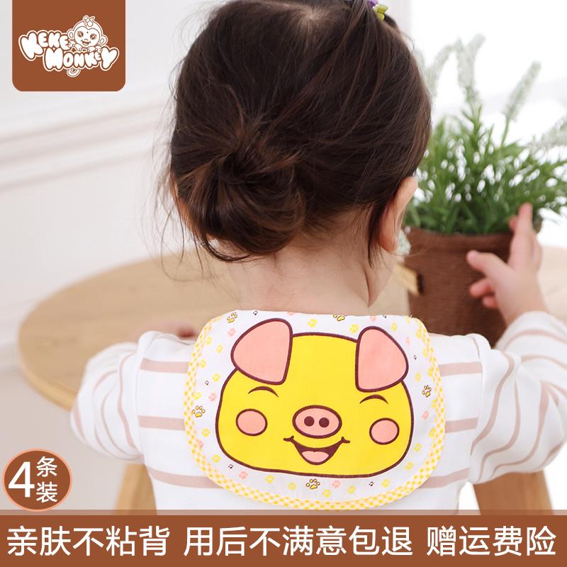 汗巾儿童纯棉宝宝吸汗巾婴儿隔汗巾纱布0-1-3-4-6岁幼儿园垫背巾