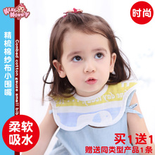 Baby saliva Bib Baby Bib cotton 360 degree rotation non waterproof gauze newborn saliva Bib