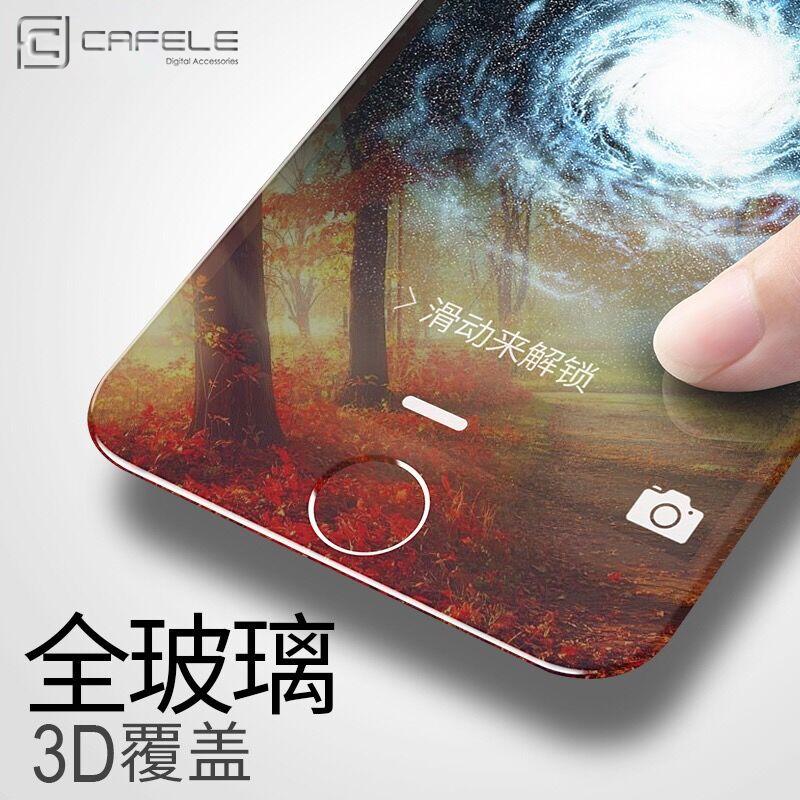 iPhone8�化膜�O果7plus抗�{光全覆�w3D��手�C玻璃膜高透8plus
