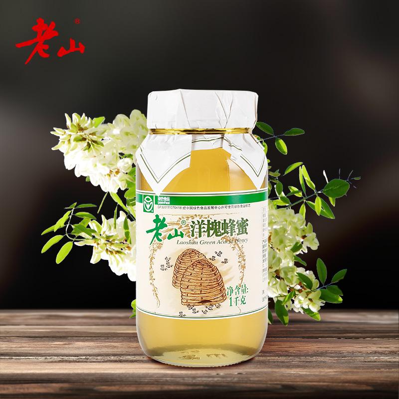 11-29新券老山绿色食品槐花1000克/瓶蜂蜜