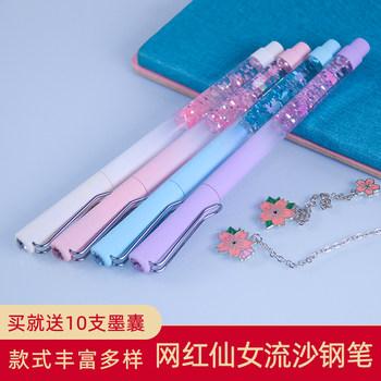 网红仙女流沙钻石钢笔十二星座可爱