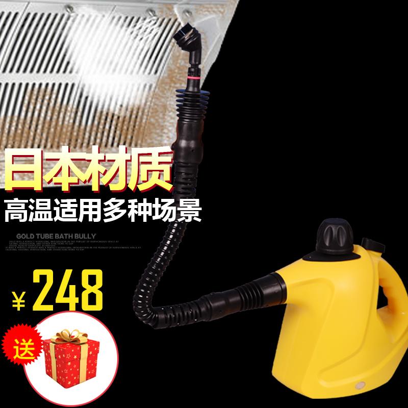 日本家用多功能蒸汽清洁机高温高压消毒油烟机油污清洗机