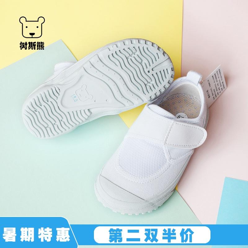 树斯熊魔术贴帆布鞋透气软底儿童四季鞋日本幼儿园室内鞋小白鞋