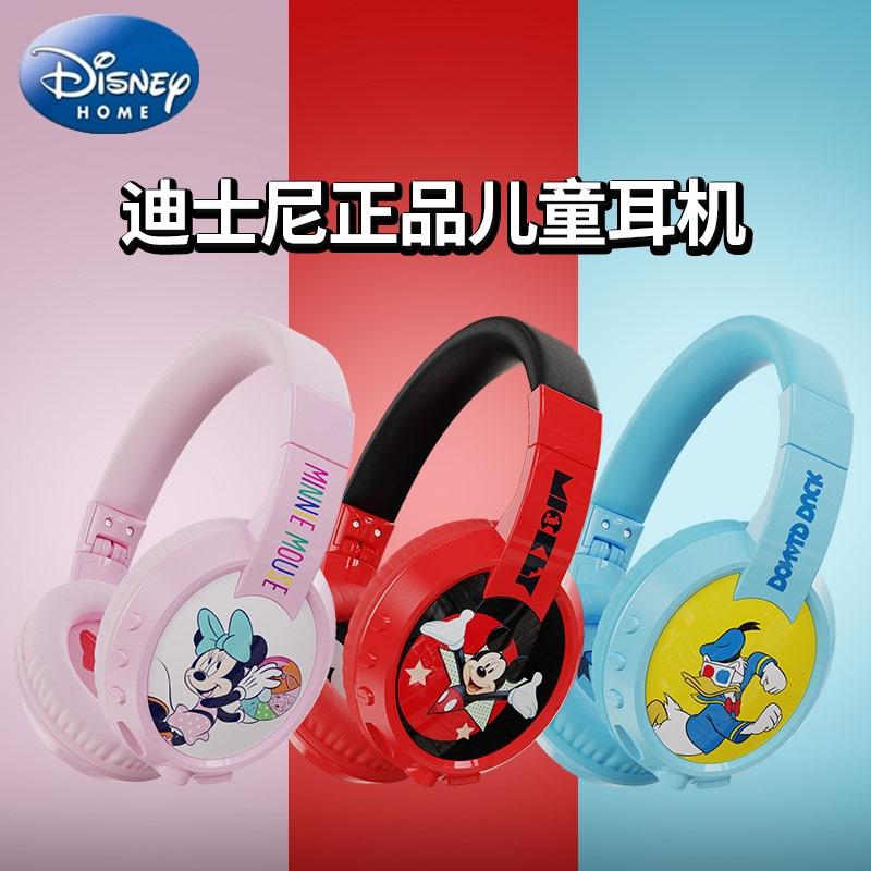 【正品迪士尼】保护听力儿童ipad话筒