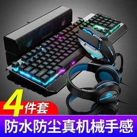 牧马人键盘鼠标套装真机械手感键鼠耳机三件套台式电脑游戏有线键鼠套装二件套静音无声电竞办公家用网吧专用