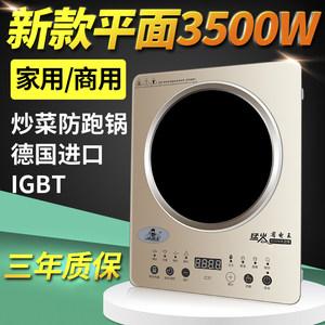 小霸王电磁炉家用大功率3500w火锅节能爆炒猛火商用电池炉电磁灶