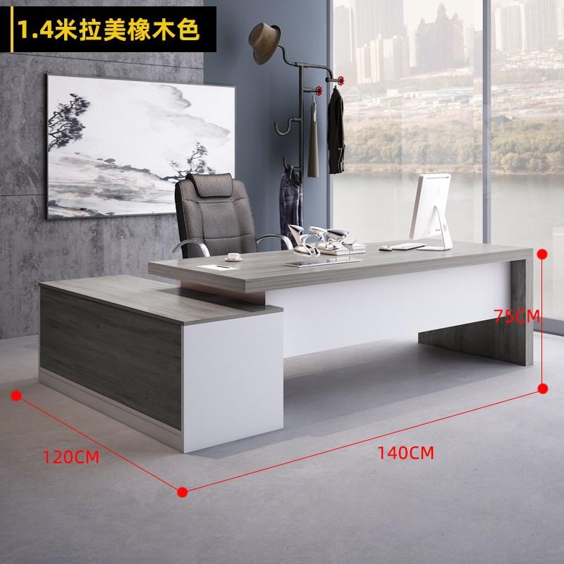 简约现代老板桌办公桌椅组合办公家具大班台总裁桌经理主管桌