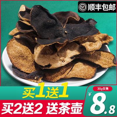 Xinhui dried tangerine peel tea 15 years authentic dried tangerine peel 10 years 30 nine made orange peel old tangerine peel authentic Guangdong specialty