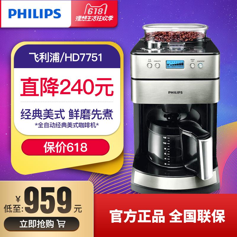Philips飞利浦 HD7751 咖啡机怎么样,质量