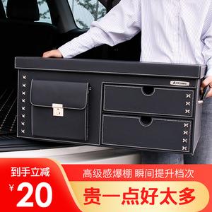 后备储物箱子奔驰宝马后背收纳盒