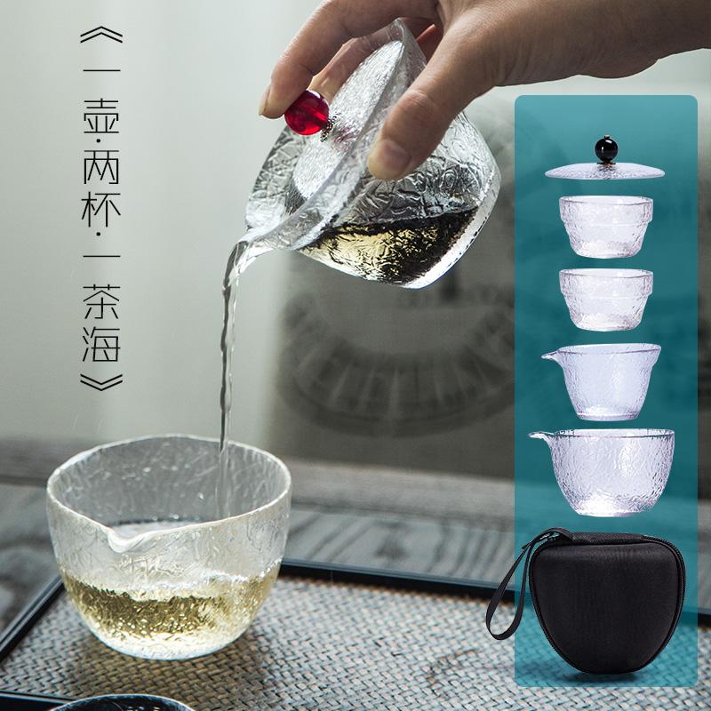 (用51元券)玻璃旅行茶具套装一二杯茶杯盖碗