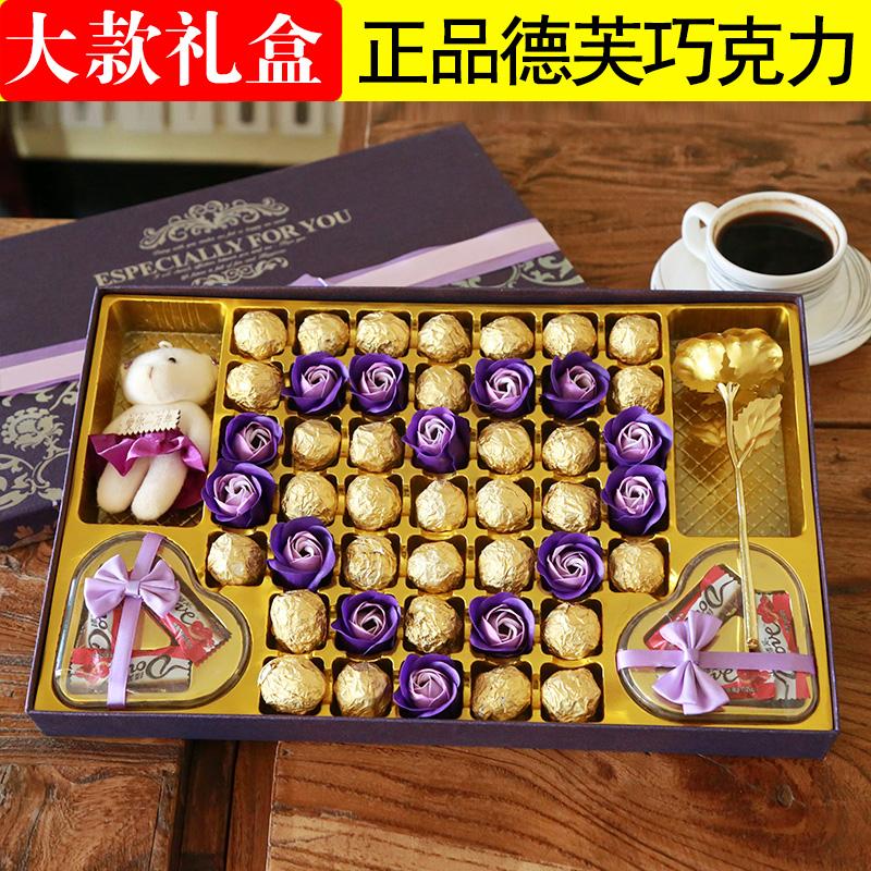 创意德芙巧克力礼盒七夕情人节送女友女生日礼物心形巧克力礼盒装