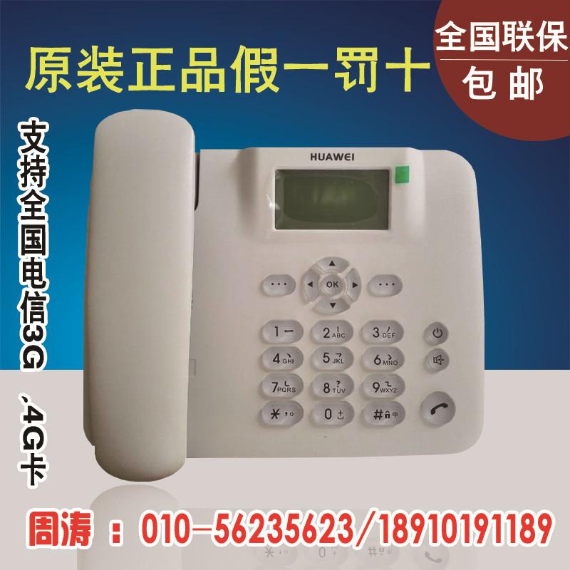 电信cdma