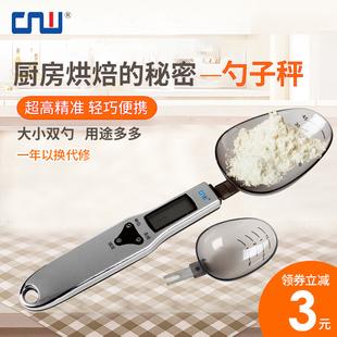 CNW厨房秤0.1g电子量勺子秤烘焙秤食物称电子称 精准厨房称克数秤图片