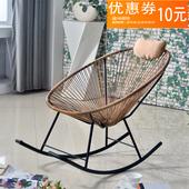 逍遥椅 拼色摇椅 创意摇椅 藤摇椅 三色摇椅 彩色摇椅 躺椅 摇椅