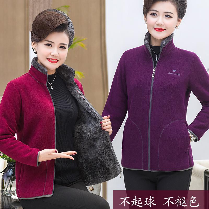 Женская одежда больших размеров Артикул 575973833085