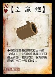 桌游三国游戏杀卡牌扩展手牌装备哆啦A梦的口袋宝物牌27张