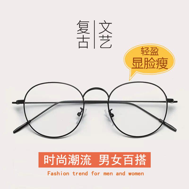 成品近视眼镜男女有度数100-15...