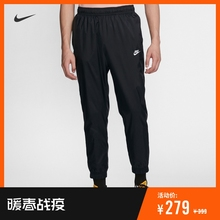 Nike Nike official Nike Sportswear men's tatting pants 927999