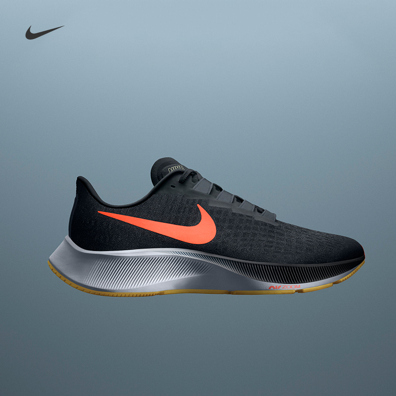 Nike official Nike AIR ZOOM PEGASUS 37 men's running shoes new summer BQ9646