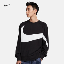 Nike Nike's official SPORTSWEAR FRENCH TERRY men's round collar jacket guard AR3089