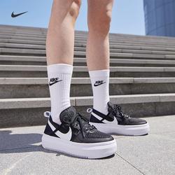 Nike耐克官方COURT VISION ALTA TXT女子运动鞋SWOOSH新款CW6536