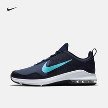 Nike Nike OFFICIAL NIKE Air Max alpha Trainer 2 men's training shoe at1237